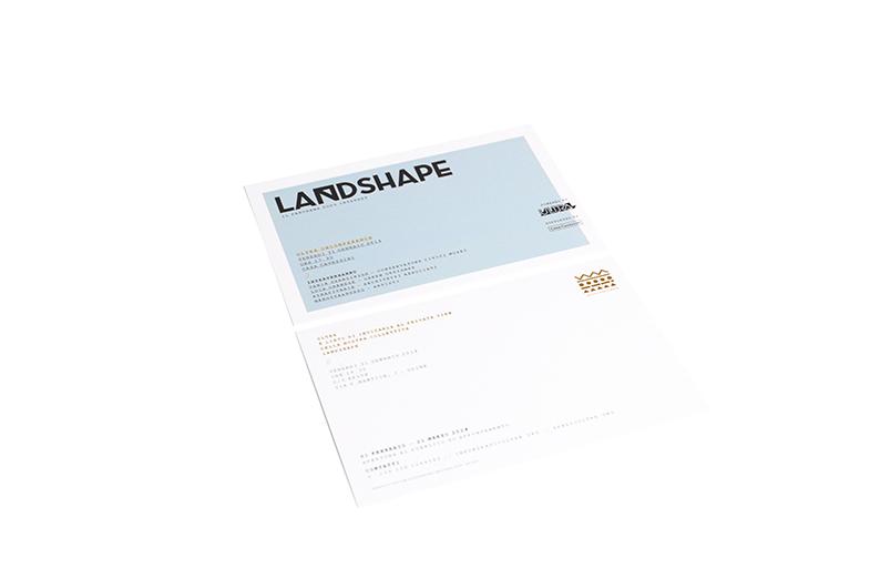 landshape_02
